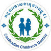 Cambodian Children's Destiny